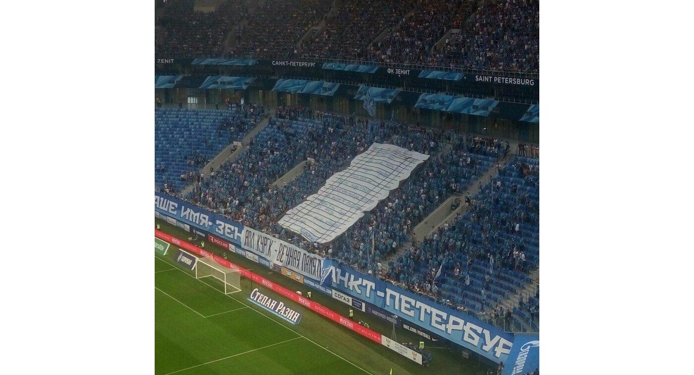 Фанаты «Зенита» превратили записку моряка подлодки «Курск» вбаннер