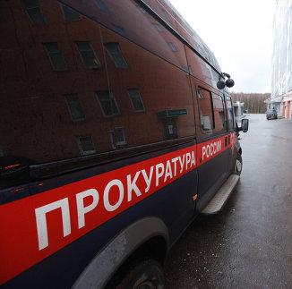 Автомобиль прокуратуры России