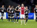 Футболисты Русенборга радуются забитому мячу в ворота Аякса