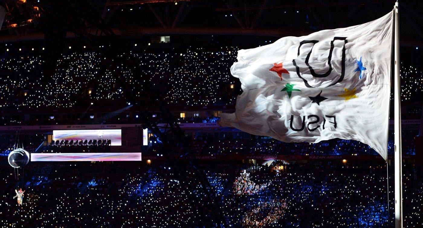 Церемония закрытия Всемирной летней Универсиады-2013