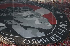 Баннер на трибуне с болельщиками Спартака в поддержку Массимо Карреры