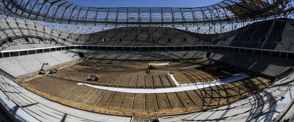 Строительство стадиона Волгоград Арена