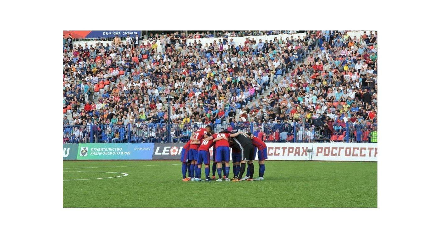 «Спартак» вничью сыграл со«СКА-Хабаровск»