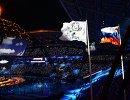 Флаги Российской Федерации и FISU