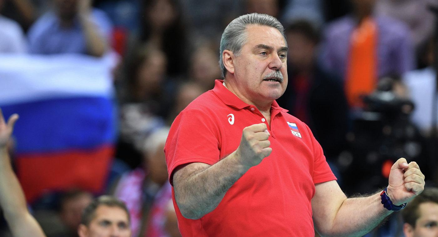 Главный тренер сборной России по волейболу Сергей Шляпников