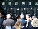 Открытие мемориала погибшим при теракте во время Олимпийских игр в 1972 году израильским спортсменам