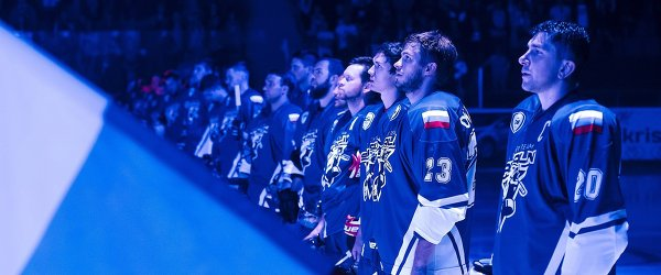 "Хоккеисты ""Сахалина"""