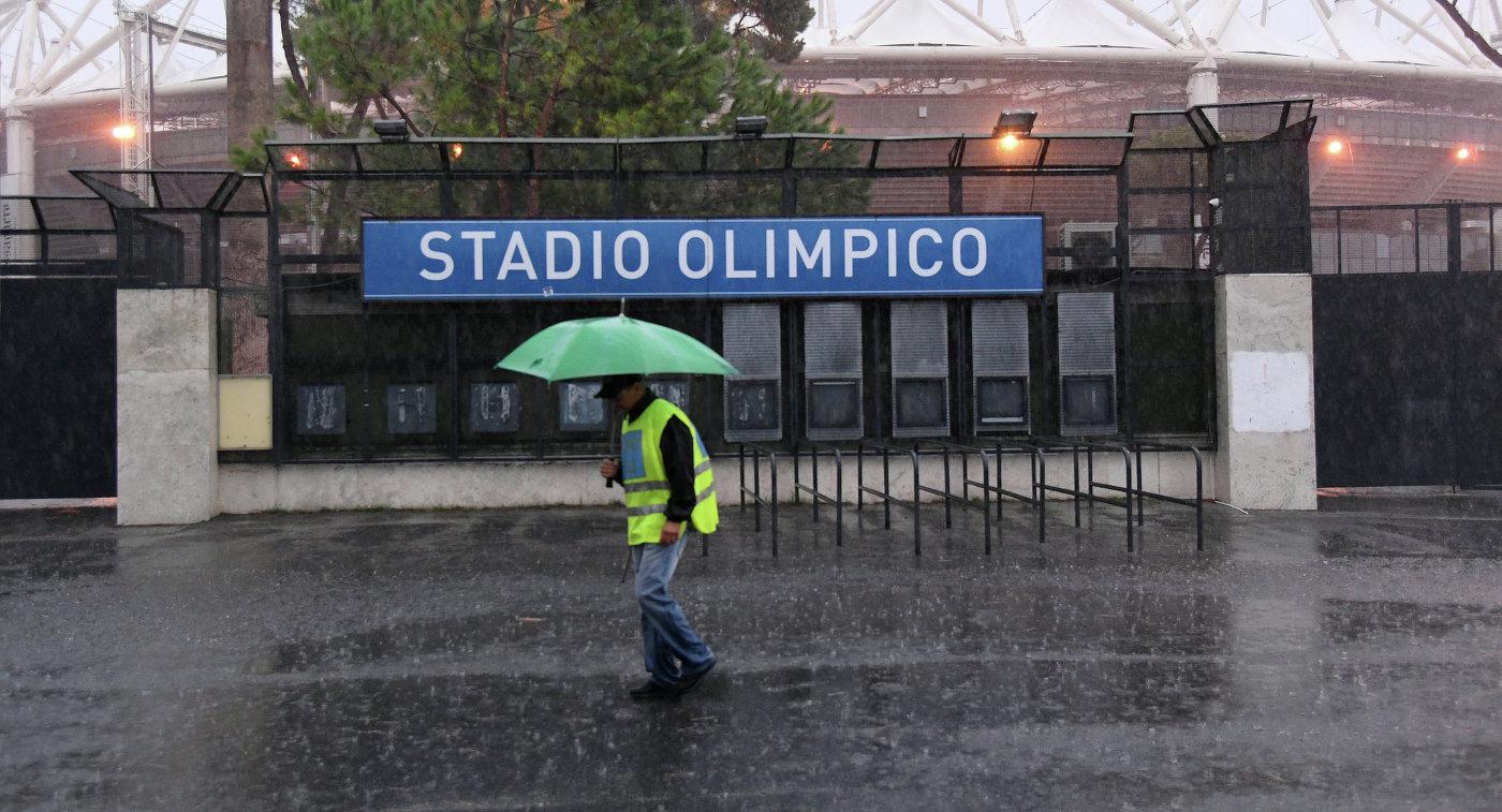 Ливень в Риме перед началом матча Лацио - Милан