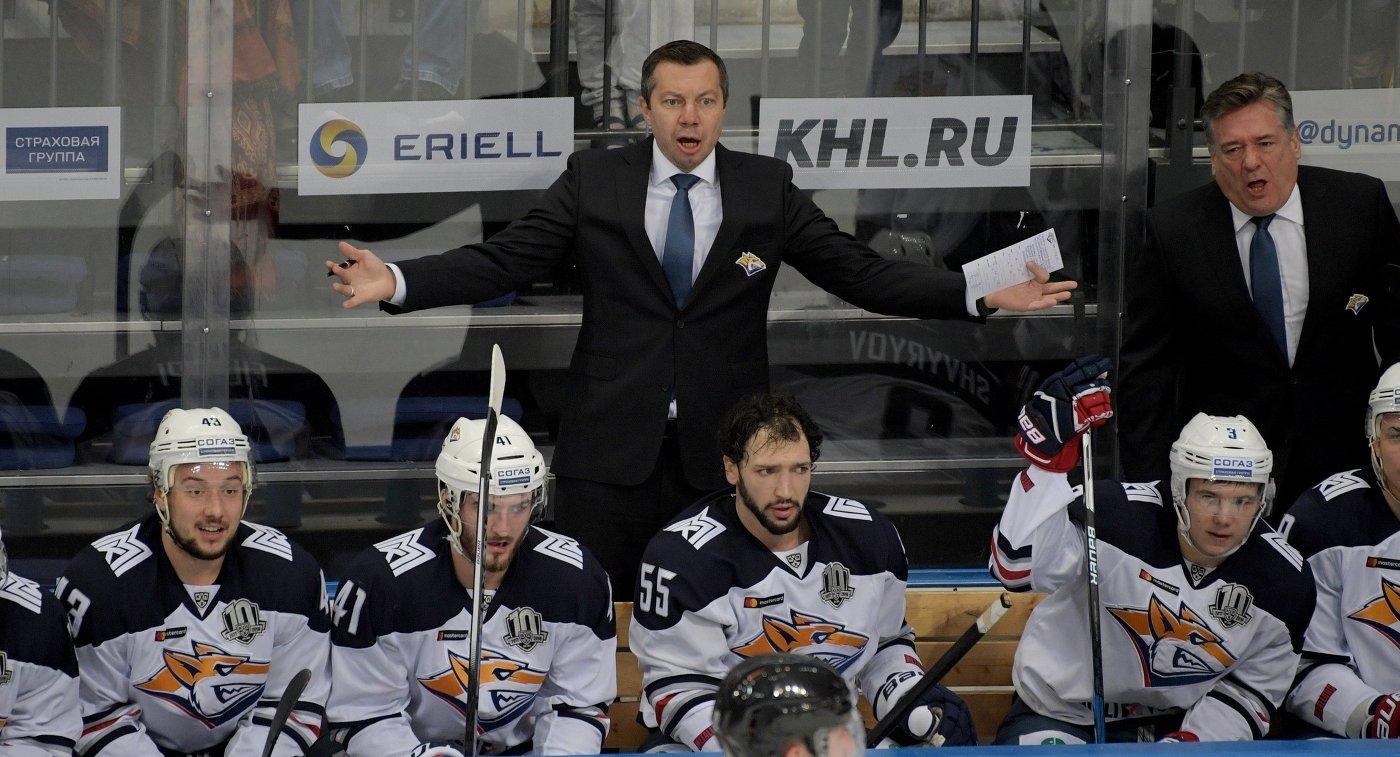 Хоккеисты «Динамо» плохо сыграли восновной массе вматче с«Металлургом»