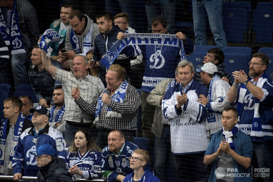 Болельщики ХК Динамо (Москва)