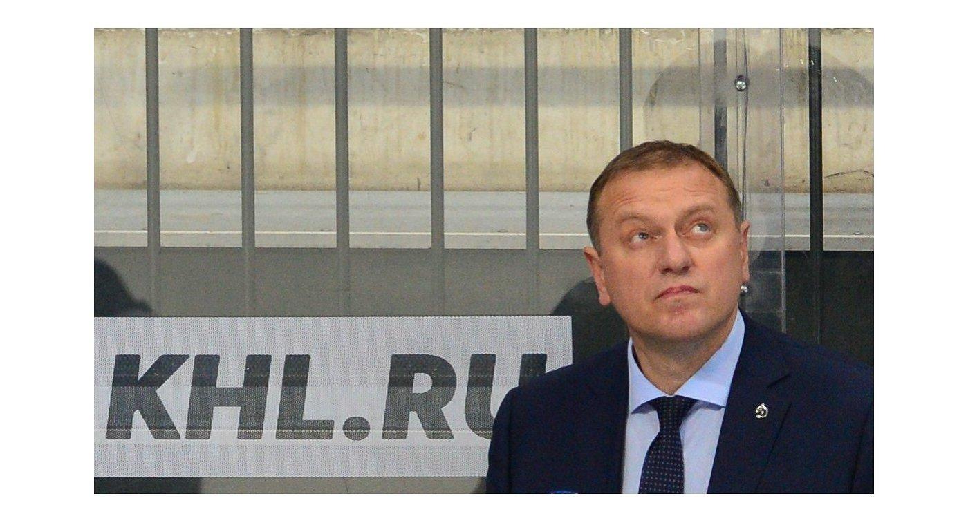 Главный тренер ХК Динамо Владимир Воробьёв