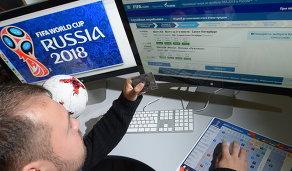Продажа билетов на ЧМ-2018 в России
