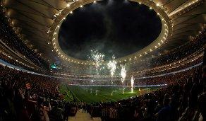Стадион мадридского Атлетико Метрополитано