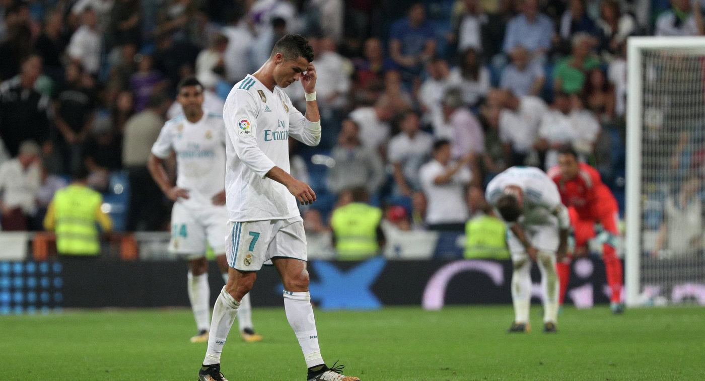 «Реал» уступил севильскому «Бетису» вчемпионате Испании