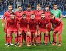 Игроки ФК Реал Сосьедад