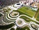 Новый парк отдыха в Краснодаре