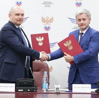 РФС и Федерация компьютерного спорта России подписали договор о проведении первого официального чемпионата России по интерактивному футболу