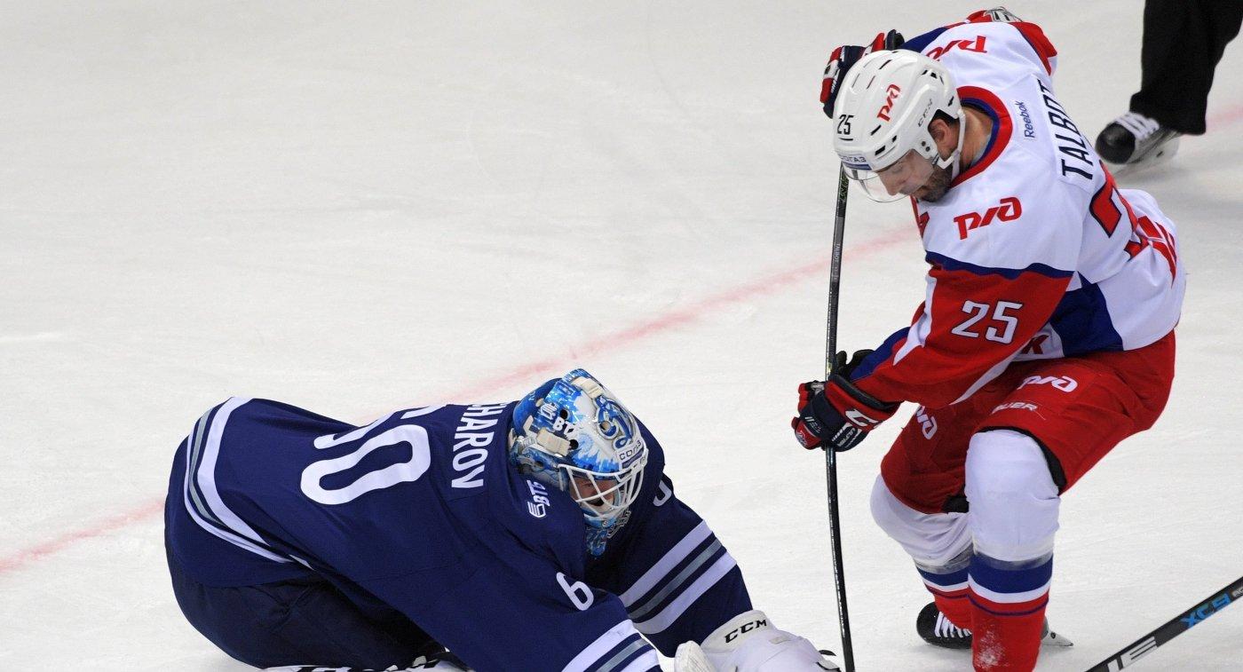 Ярославский «Локомотив» под управлением нового основного тренера прервал серию поражений