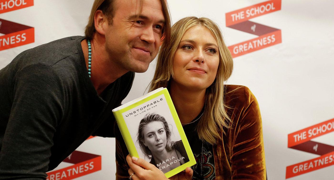 Российская теннисистка Мария Шарапова со своей книгой Неудержимая. Моя жизнь