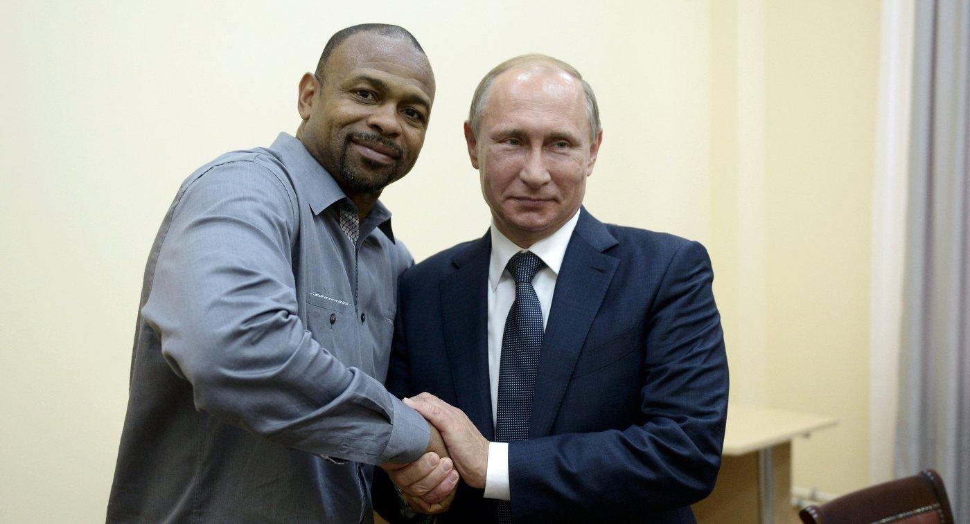 Рой Джонс поздравил В. Путина сднем рождения ипоблагодарил запаспорт