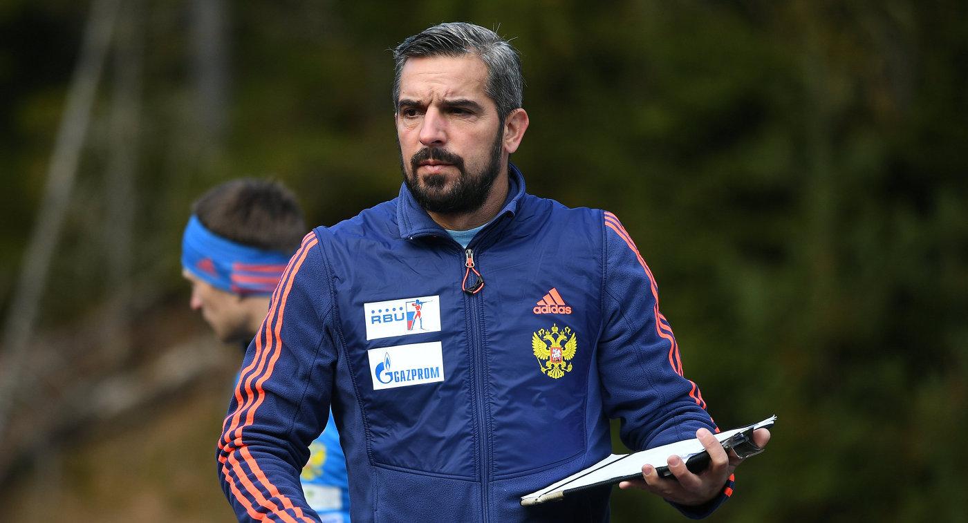 Старший тренер мужской сборной России по биатлону Рико Гросс