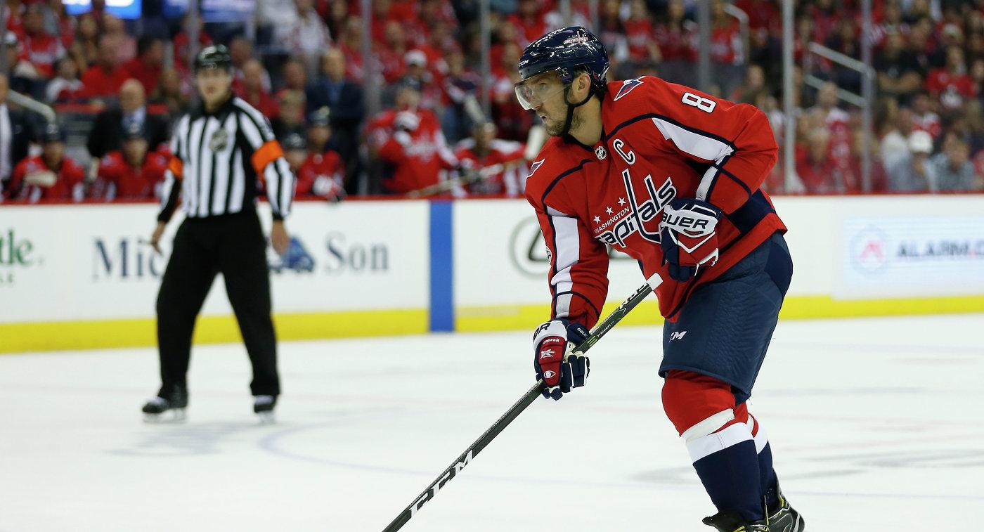 Овечкин вышел на11-е место вистории НХЛ попобедным голам