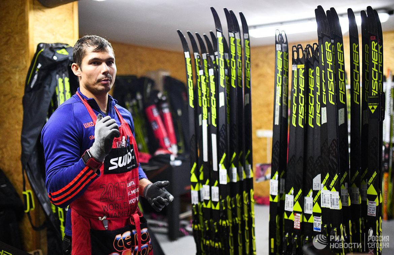 Сервисмен сборной России по лыжным гонкам Евгений Уфтиков
