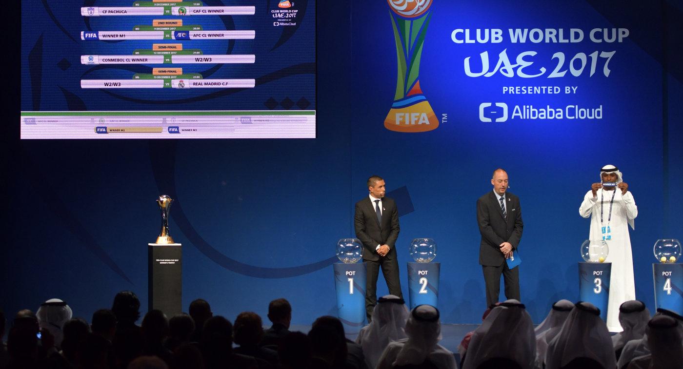 Прошла жеребьёвка клубного чемпионата мира пофутболу 2017 года