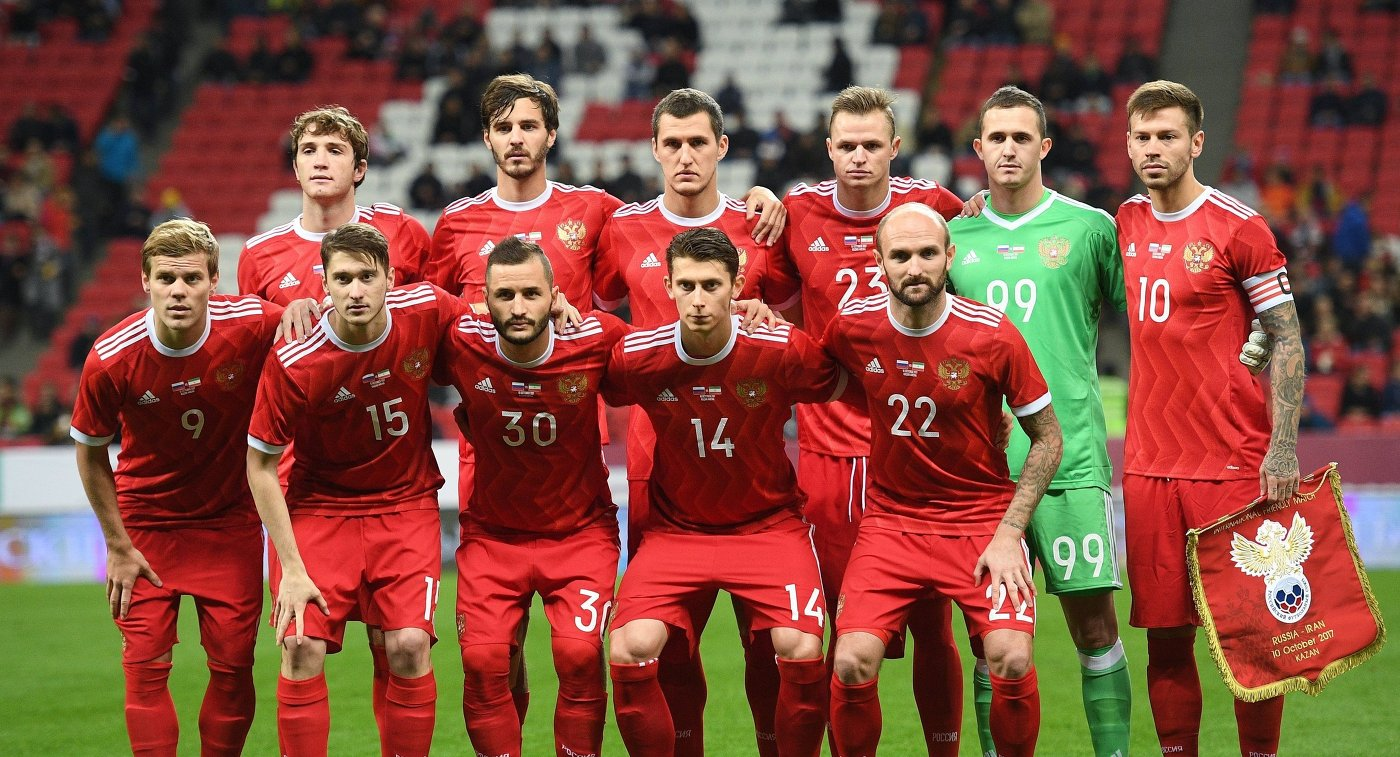 Какого числа играет сборная россии по футболу чемпионат мира