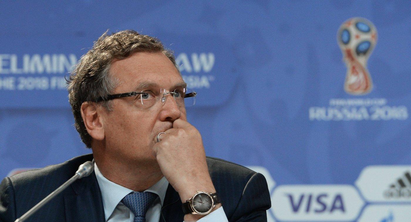 Генеральный секретарь FIFA Жером Вальке