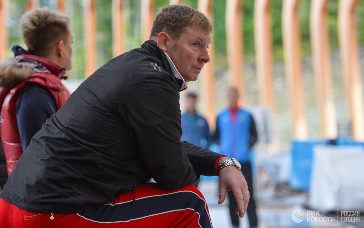 Президент Федерации бобслея и скелетона России Александр Зубков