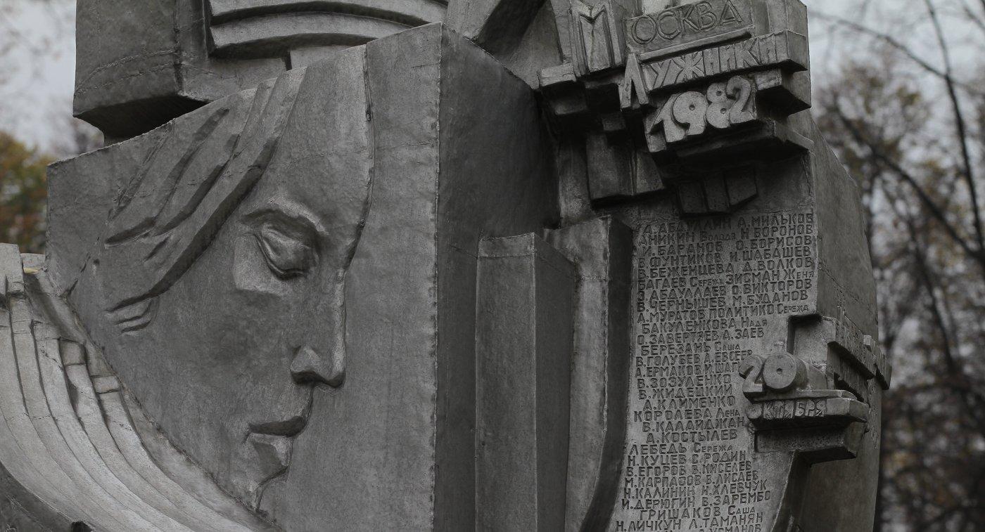 Наарене «Спартака» установят мемориальную доску впамять отрагедии в«Лужниках»
