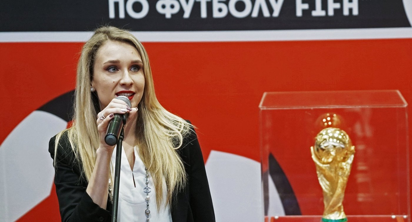 Наталья Ищенко на презентации кубка чемпионата мира-2018 по футболу в Калининграде