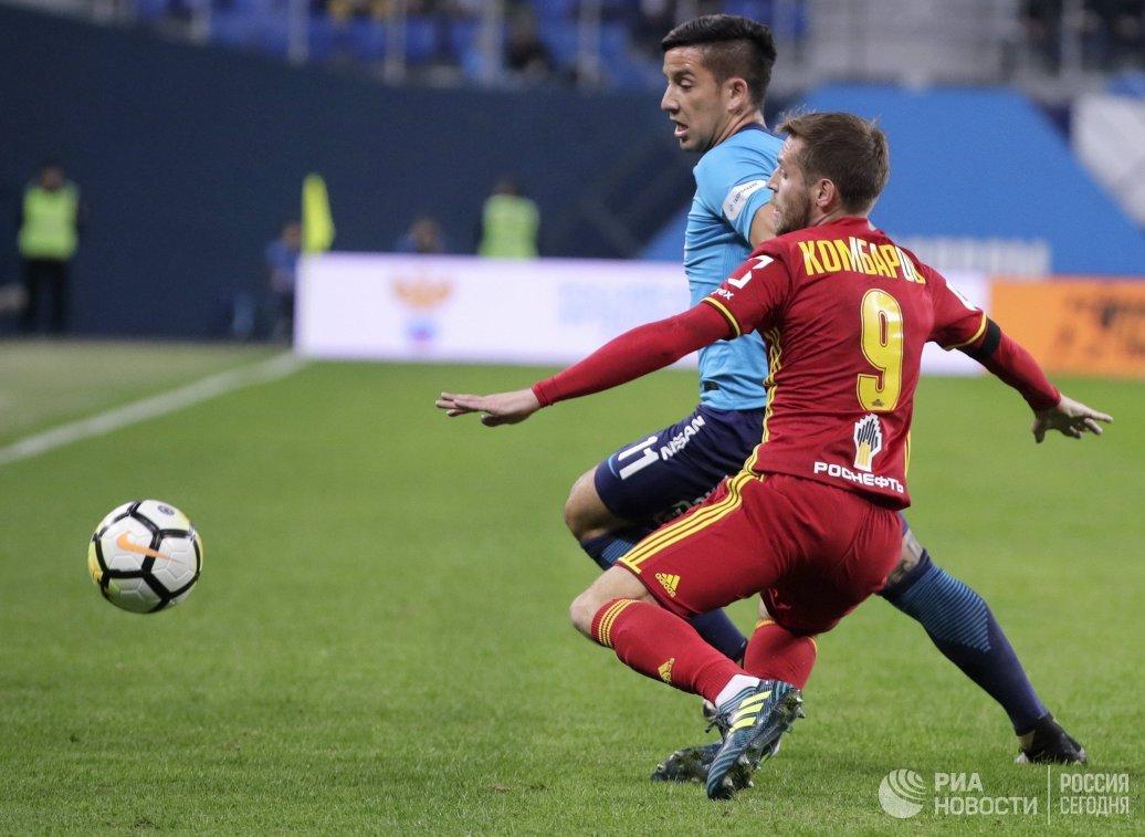 Нападающий Зенита Себастьян Дриусси (слева) и защитник Арсенала Кирилл Комбаров