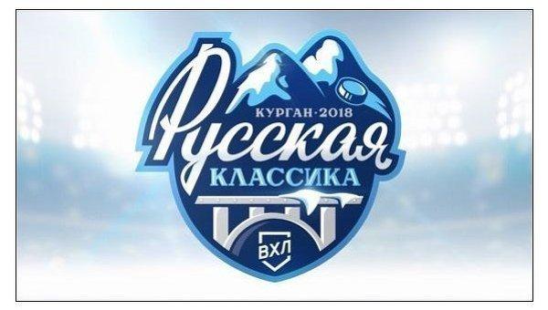 Логотип шестой Русской классики ВХЛ