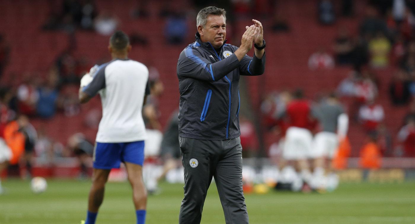 Главный тренер «Лестер Сити» Шекспир отправлен вотставку