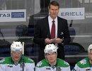 Главный тренер ХК Салават Юлаев Эркка Вестерлунд
