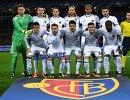 Игроки ФК Базель