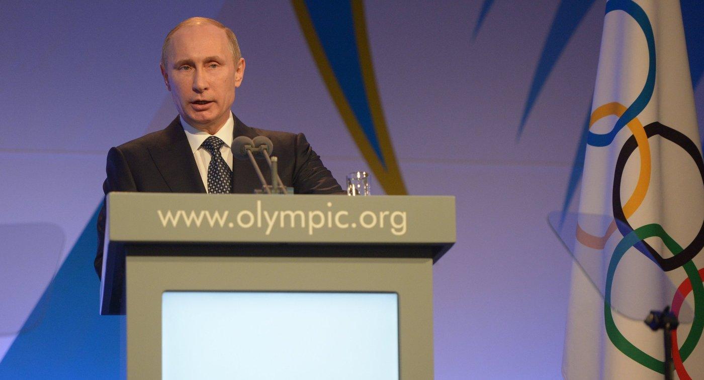 Путин сказал, что случится, ежели РФ непустят наОлимпиаду