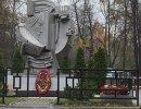 Памятник футбольным болельщикам, погибшим 20 октября 1982 года во время матча между ФК Спартак Москва (СССР) и ФК Харлем (Нидерланды)