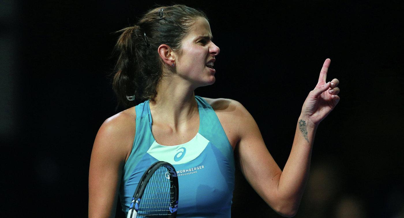 Гергес выиграла небольшой итоговый турнир WTA вЧжухае