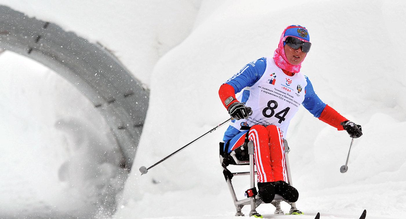 Участниками Паралимпиады-2018 станут небольше 73 русских атлетов