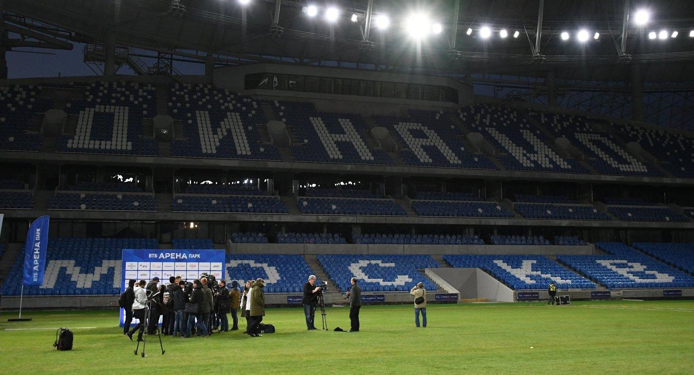 Сборная Российской Федерации сыграет cИталией передЧМ настадионе «Динамо»