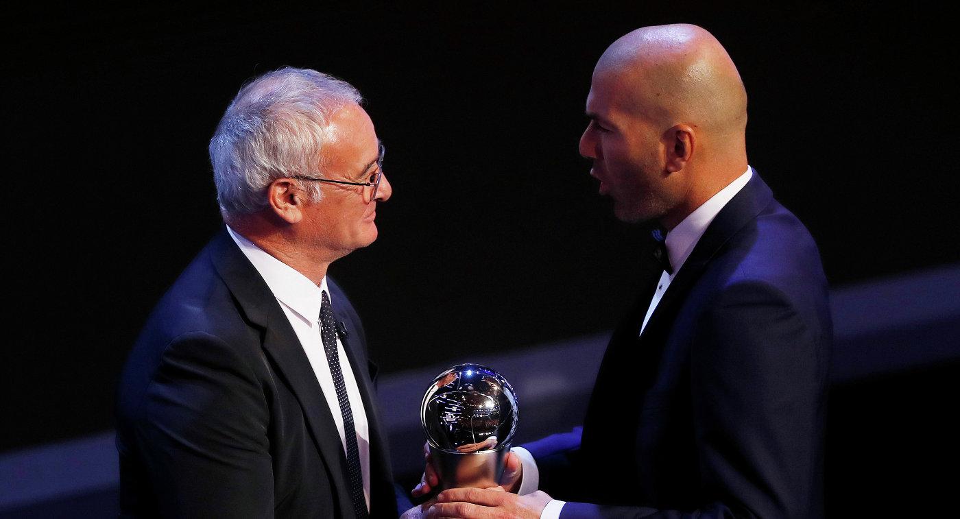 Зинедин Зидан стал лучшим тренером года поверсии ФИФА