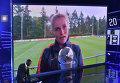 Главный тренер женской сборной Нидерландов Сарина Вигман во время телемоста во время церемонии вручения наград ФИФА
