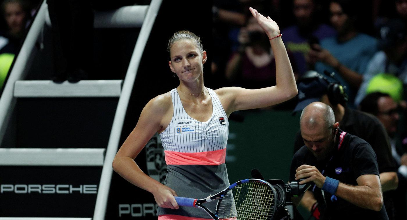 Плишкова вышла вполуфинал спервого места— Итоговый турнир WTA