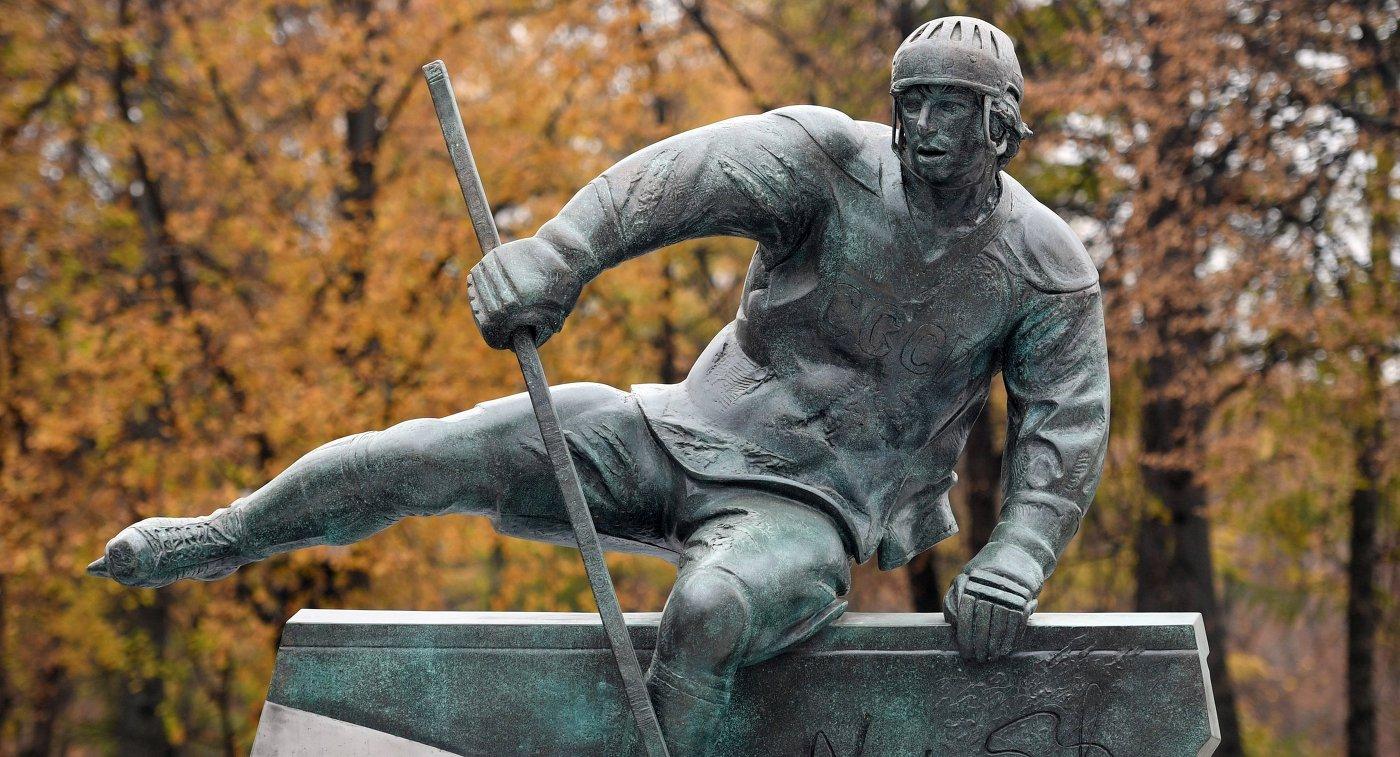 Открытие памятника советскому хоккеисту В. Харламову