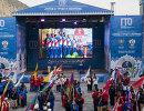 Парад регионов стал главным зрелищем на открытии Фестиваля ГТО в «Артеке»