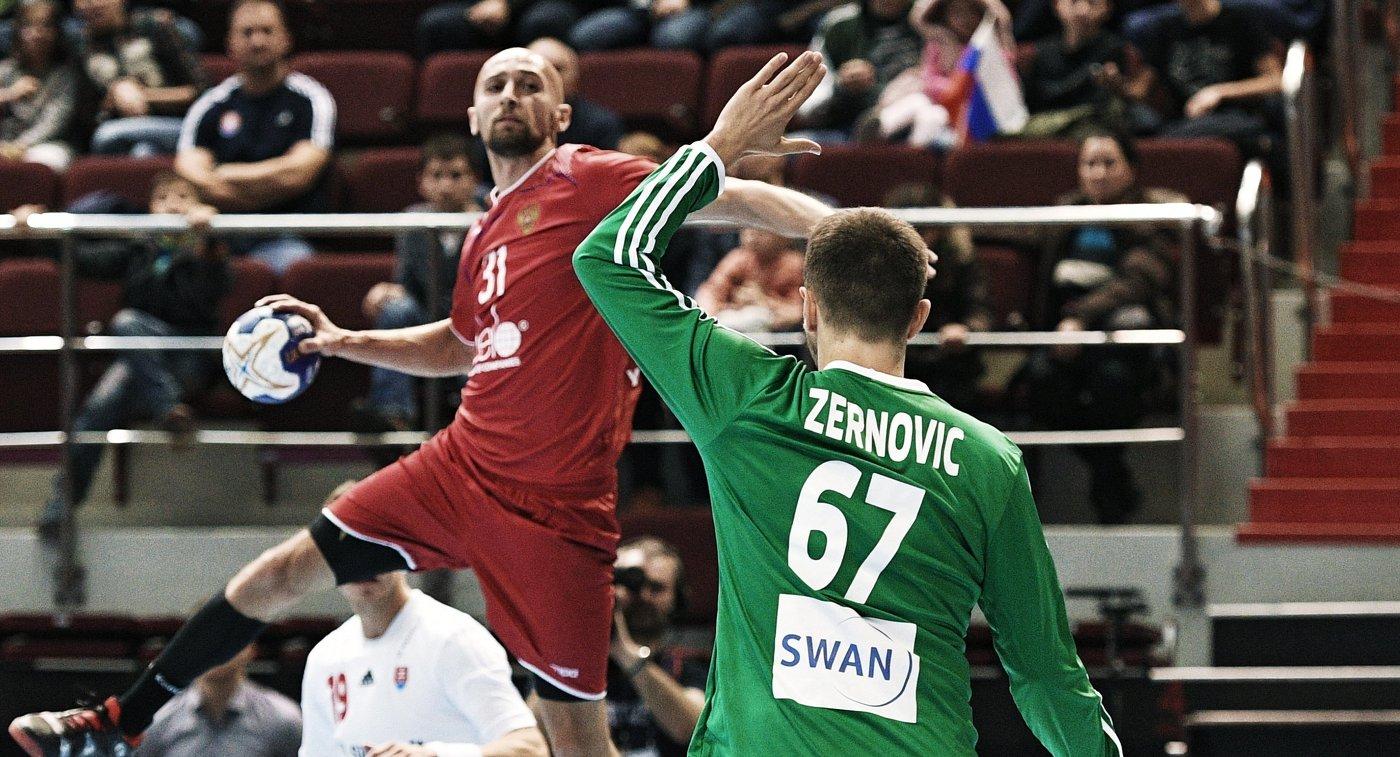 Врамках отборочного турнираЧМ погандболу Российская Федерация сыграла против Словакии