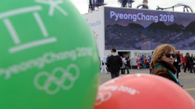 Гостевой дом города Пхенчхан в олимпийском парке Сочи